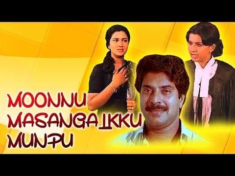 Moonnu Masangalkku Munpu 1986 | Full Length Malayalam Movie | Mammootty, Ambika, Nedumudi Venu from YouTube · Duration:  2 hours 15 minutes 23 seconds