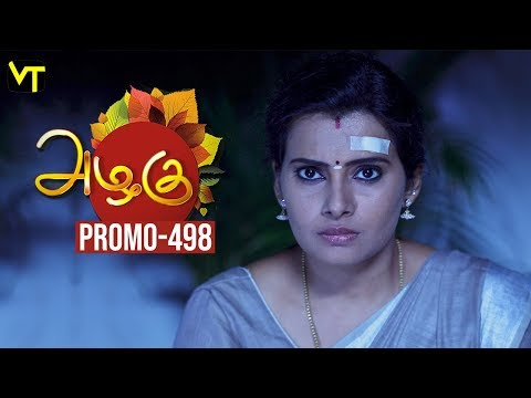 Azhagu Tamil Serial Episode 498 Promo out for this beautiful family entertainer starring Revathi as Azhagu, Sruthi raj as Sudha, Thalaivasal Vijay, Mithra Kurian, Lokesh Baskaran & several others. Stay tuned for more at: http://bit.ly/SubscribeVT  You can also find our shows at: http://bit.ly/YuppTVVisionTime  Cast: Revathy as Azhagu, Gayathri Jayaram as Shakunthala Devi,   Sangeetha as Poorna, Sruthi raj as Sudha, Thalaivasal Vijay, Lokesh Baskaran & several others  For more updates,  Subscribe us on:  https://www.youtube.com/user/VisionTimeTamizh Like Us on:  https://www.facebook.com/visiontimeindia