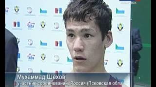 Вести-Хабаровск. Бокс. Международный турнир АИБА
