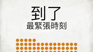 twghkywc的東華三院郭一葦中學 創意科技科相片