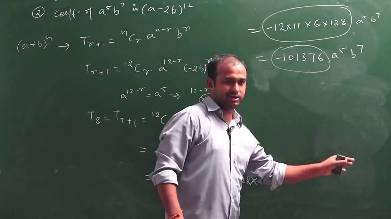 NCERT 11 Maths Ch 8 Binomial Theorem | Ex 8.2 hints & solutions