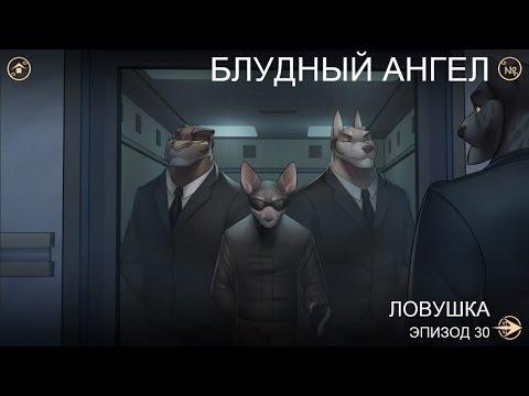 Фурри порно комиксы Порно комиксы онлайн нa русском