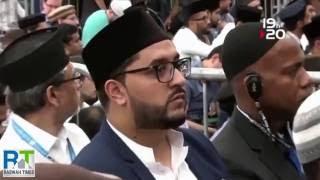 ATV French Guiana: Ahmadiyya Jalsa Salana UK 2016