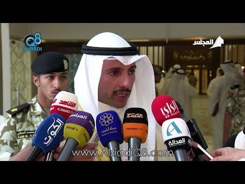 رئيس المجلس مرزوق الغانم: ماضون في متابعة ملف الجنسية حتى النهاية ونقف مع أي شخص تعرض للظلم  - نشر قبل 2 ساعة