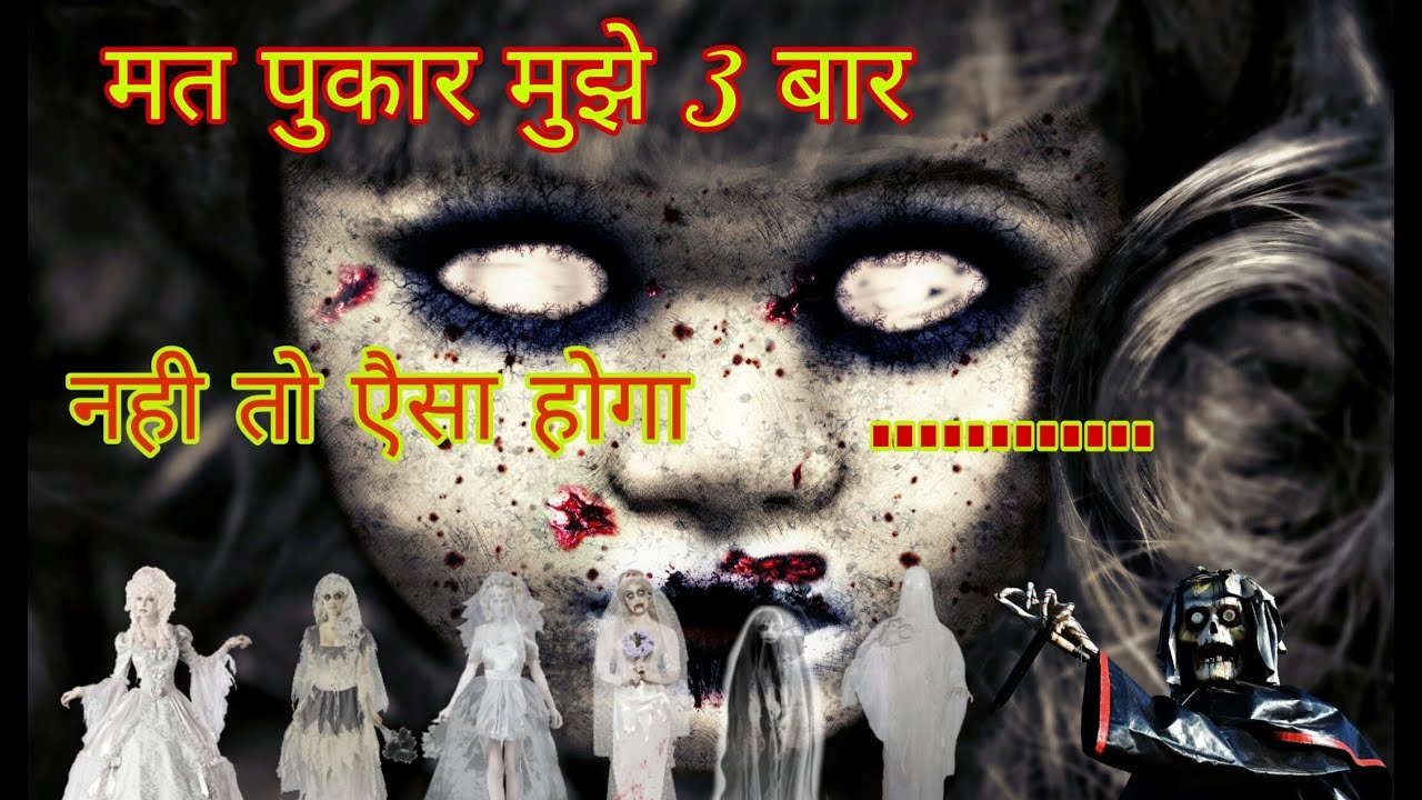 9f5af30420 Bloody Mary Real Story In Hindi
