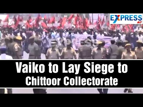 MDMK Leader Vaiko to lay siege to Chittoor Collectorate | Express TV