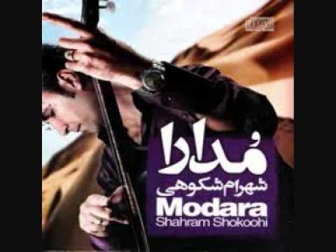 Shahram Shokohi-dele Divoone