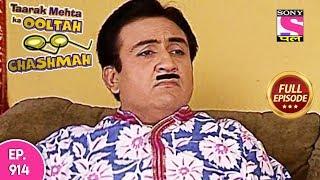 Taarak Mehta Ka Ooltah Chashmah -  तारक मेहता -  Episode 914 - 21st January, 2018
