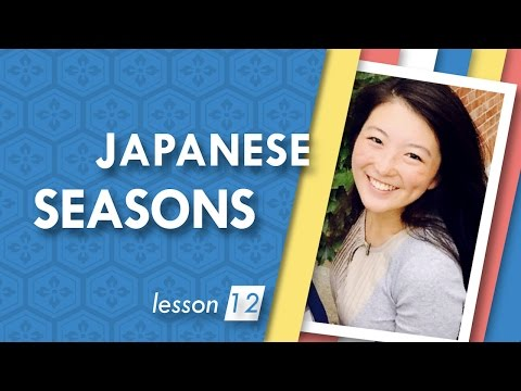 Japanese Lessons with MillieFreckles [Japanese Seasons Ep. 12]