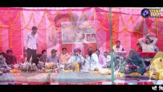 New Rajasthani bhajan 2017 । माँ फिल्म्स(आना)8390040083