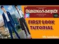 Velaikkaran first look making tutorial| Sivakarthikeyan  |nayanthara| vfx tamilanz| picsart