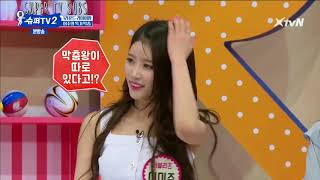 (ENGSUB) Super junior vs lovelyz mijoo dance battle. /Supertv