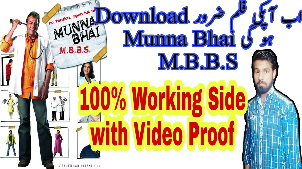 Download Munna Bhai M.B.B.S 2003 Movie download 100% with proof