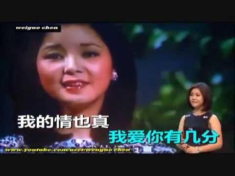 Taiwan Everlasting Love Song 5 - Langgalamu, the