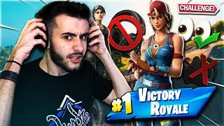 ΠΑΙΖΩ FORTNITE ΧΩΡΙΣ ΝΑ ΑΚΟΥΩ CHALLENGE!! (Fortnite 2 Battle Royale)