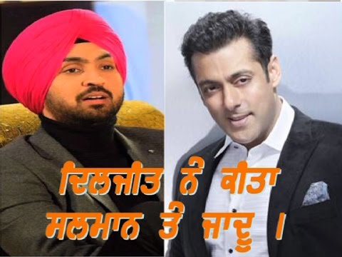 Diljit Dosanjh Vs Salman Khan