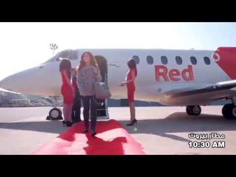 مفاجأة عملاء Vodafone Red في بيروت