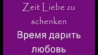 Починковская школа-интернат 7-8 вида