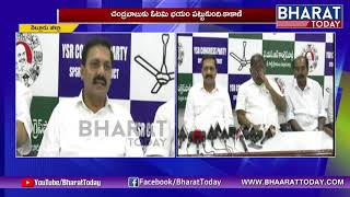 MLA Kakani Govardhan Reddy Comments On Cm Chandrababu | Nellore News | Bharat Today