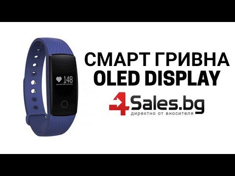 IP65 Смарт гривна с GPS V05С Монитор на сърдечен ритъм и др. SMW27 15