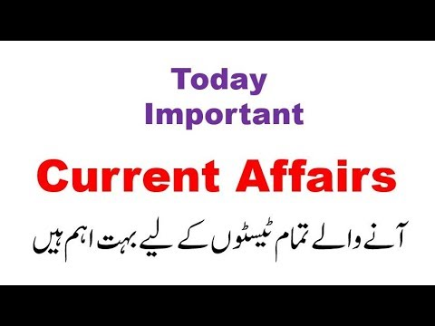 Current Affairs Mont of May 2019 || Today Current Affairs || National,  Pakistan Current Affairs