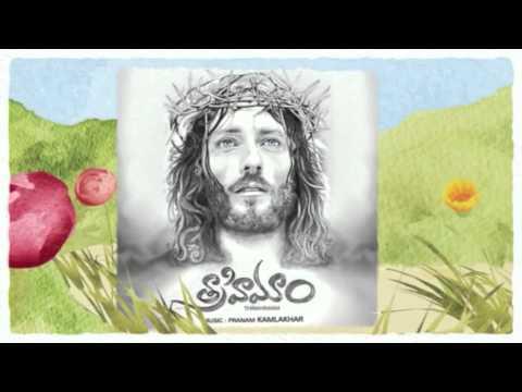 'Maargamu Choopumu' Instrumental - From the music album 'Thrahimam'