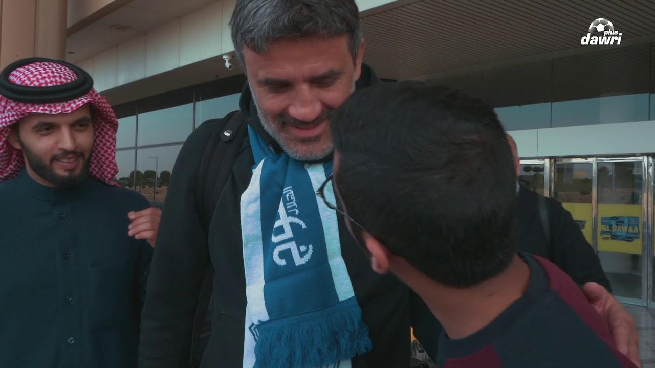 لحظة وصول مدرب الهلال الكرواتي زوران ماميتش إلى الرياض