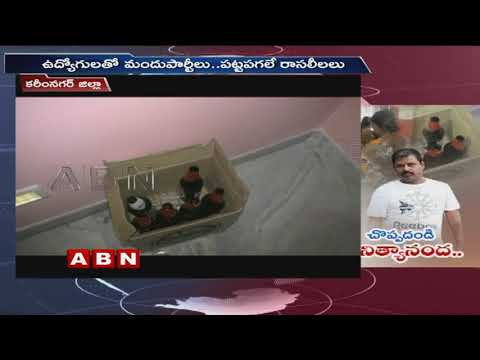 ABN Effect : Collector Respond on Choppadandi Municipal Commissioner Nityanand issue | Karimnagar