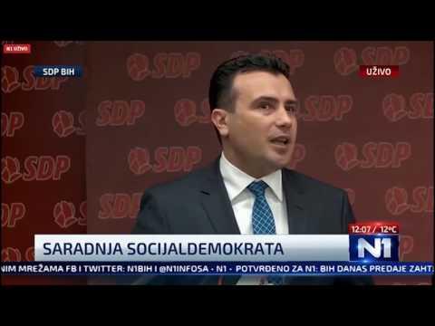 """Музички хепенинг """"За заедничка Македонија"""""""