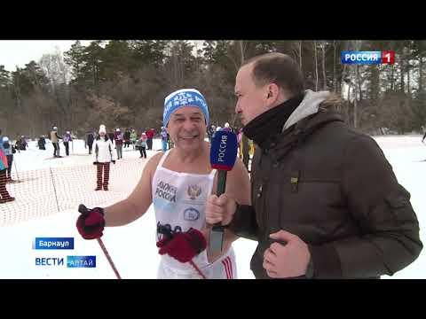 В Барнауле около пяти тысяч человек вышли на лыжню