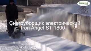 видео снегоуборщик в Украине