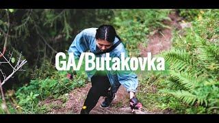 GA/ Бутаковка /  На вершине водопада/ thumbnail