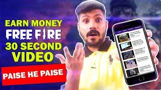 Earn Money From Free Fire 30 Sec Video | Free Fire Ki 30 Second Video  Bana Kare Paise Kamiye 2021