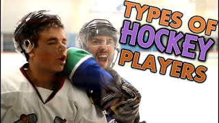 Stereotypes: Pickup Hockey 2