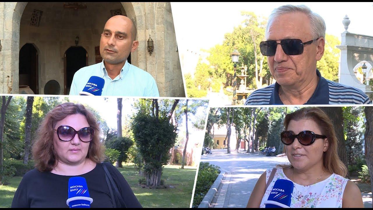 Видеоопрос «Москва-Баку». Любят ли бакинцы отдыхать в России