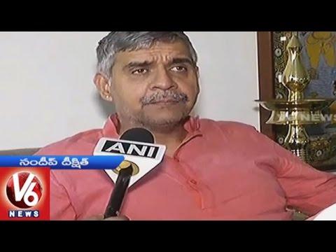Sandeep Dixit Criticize PM Modi Govt Over Demonetization   New Delhi   V6 News