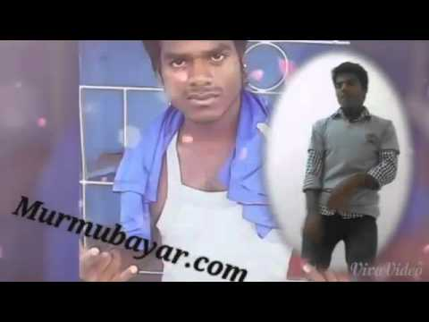 Aakhama aayera