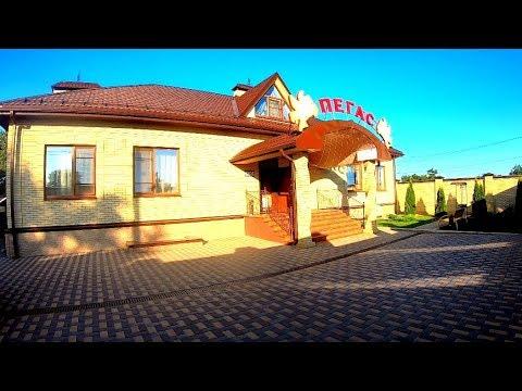 Гостевой дом Пегас Каменск-Шахтинский | Отзыв обзор