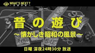098TV! 沖縄の市外局番「098」を番組に銘打ち、番組独自の視点で沖縄に...