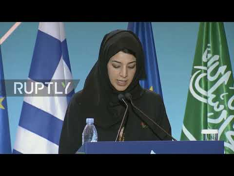Greece: Foreign Ministers From EU, Arab, Gulf States Meet In Athens To Discuss Eastern Mediterranean