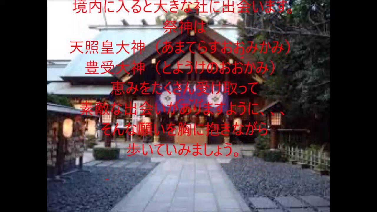 東京大神宮の魅力