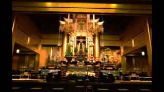 津村別院(北御堂) 総永代経 重誓偈(律曲) ※静止画+音声
