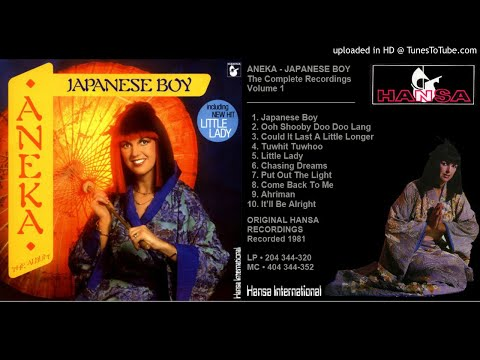 Aneka: Japanese Boy [The Complete Recordings, Vol. 1] (1981)