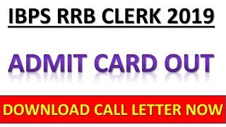 IBPS RRB CLERK PRE 2019 ADMIT CARD    DOWNLOAD CALL LETTER NOW