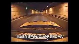 JDM VIDEO OPTION VOLUME 2 SMOKEY TOPSPEED HIGHWAYBLAST`S