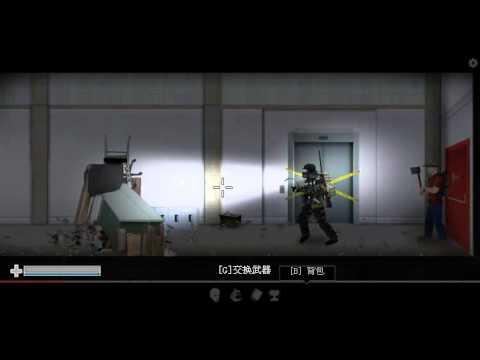 最後戰役-聯合之城11 - YouTube