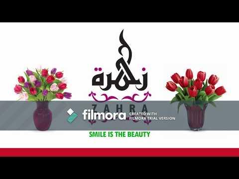 JAHRA FLOWERS - KUWAIT