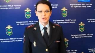 Начальник пресс-службы УМВД по ПК о взрыве в Покровке