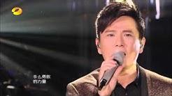 【HD720P】我是歌手4 20160205 张信哲 Jeff Chang《信仰》