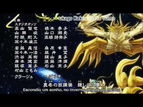 CDZ: Soul of Gold - END 1 720p KARAOKE